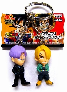 Dragon Ball x One Piece Mini 1.5 Inch PVC Keychain Pair Trunks & Sanji