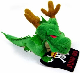 Dragonball X One Piece 6 Inch Plush Figure Shenron Dragon with Pirate Flag