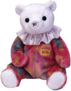 Ty Beanie Baby April the Birthday Bear