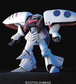 Gundam High Grade Universal Century (HGUC) 1/144 Model Kit AMX-004 Qubeley, #4 Packaging May Vary.