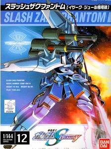 Gundam Seed Destiny Series 1/144 Model Kit #12 Slash Zaku Phantom
