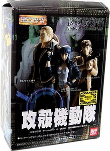 Ghost in the Shell Mini PVC Figure Batoh with Car Package Is Opened; MINT Contents in Bag