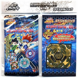 Beyblades JAPANESE Metal Fusion Neo Series Energy Ring Sticker Special Pack [3 Packs & Gold Pegasus Sticker] Customize Your Beyblade!