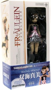 The Idol Master Fraulein Revoltech #006 Super Poseable Action Figure Futami Mami BLOWOUT SALE!