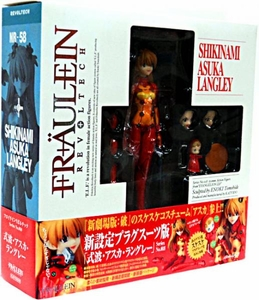 Neon Genesis Evangelion Revoltech #018 Fraulein Super Poseable Action Figure Shikinami Asuka Langley
