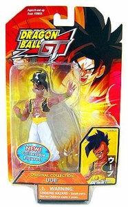 Dragonball GT Bandai Original Collection 4.5 Inch PVC Figure Uub