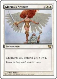 Magic the Gathering Ninth Edition Single Card Rare #16 Glorious Anthem