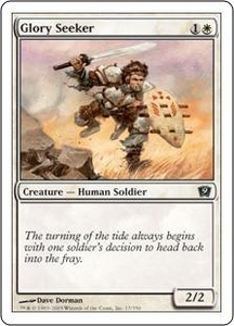Magic the Gathering Ninth Edition Single Card Common #17 Glory Seeker