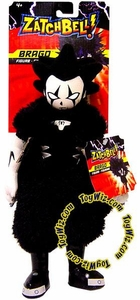 Zatch Bell Plush Figure Brago