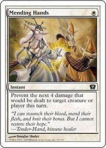 Magic the Gathering Ninth Edition Single Card Common #29 Mending Hands