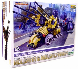 Zoids Japanese Kotobukiya HMM Highend Master Model Kit 012 Molga AA & Molga Carrier 2-Pack
