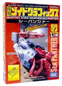 Zoids Monthly Zoids Graphics Volume 7 Kit & Book Sea Panther