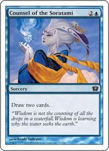 Magic the Gathering Ninth Edition Single Card Common #69 Counsel of the Soratami