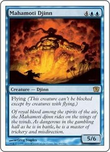 Magic the Gathering Ninth Edition Single Card Rare #85 Mahamoti Djinn