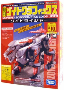 Zoids Monthly Zoids Graphics Volume 10 Kit & Book Lidier