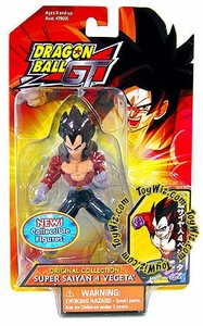 Dragon Ball GT Bandai Original Collection 4.5 Inch PVC Figure Super Saiyan 4 [SS4] Vegeta