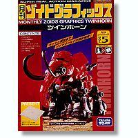 Zoids Monthly Zoids Graphics Volume 5 Kit & Book Twinhorn
