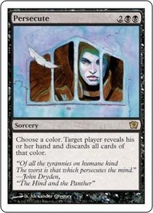 Magic the Gathering Ninth Edition Single Card Rare #151 Persecute