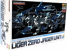 Zoids Highend Master Model Kit Liger Zero Jager Unit Armor Set