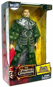 Zizzle Pirates of the Caribbean At World's End Deluxe 12 Inch Action Figure Captain Sao Feng