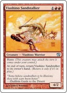 Magic the Gathering Ninth Edition Single Card Uncommon #225 Viashino Sandstalker