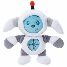 Neopets Collector Species Series 6 Plush with Keyquest Code Robot Kacheek