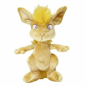 Neopets Collector Species Series 6 Plush with Keyquest Code Gold Kyrii [Limited Edition]
