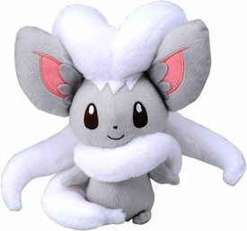 Pokemon Japanese Best Wishes 8 Inch Plush Figure Cinccino