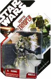 Star Wars Saga 2008 30th Anniversary Wave 1 Action Figure #04 Kashyyyk Trooper