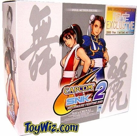 Capcom Vs. SNK 2 Comic-Con Exclusive Street Fighter Action Figure 2-Pack Chun Li & Mai Repaint
