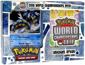 Pokemon 2010 World Championship Deck Mychael Bryan's