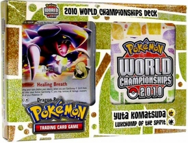 Pokemon 2010 World Championship Deck Yuta Komatsuda's