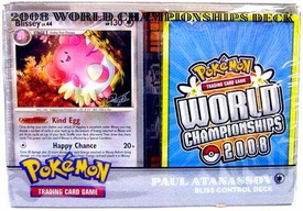 Pokemon 2008 World Championship Deck Paul A.'s Turn 2 Blissey
