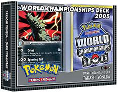 Pokemon 2005 World Championships Deck Takashi Yoneda's Dark Tyranitar Deck