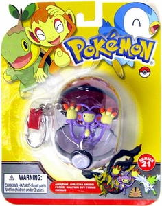 Pokemon Diamond & Pearl Series 21 Keychain Ambipom