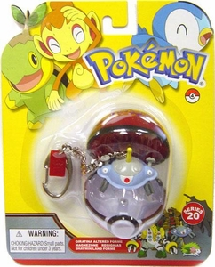 Pokemon Diamond & Pearl Series 20 Keychain Magnezone
