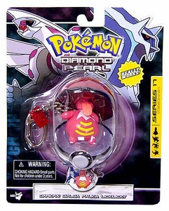 Pokemon Diamond & Pearl Series 17 Keychain Lickilicky