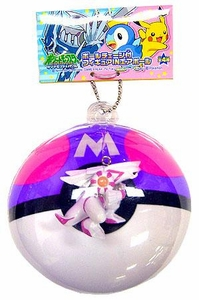 Pokemon BanPresto Inflated Pokeball Keychain with Mini PVC Figure Palkia in MasterBall