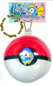 Pokemon BanPresto Inflated Pokeball Keychain with Mini PVC Figure Piplup in Pokeball