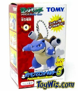Pokemon Mascot Holder Keychain #4 Munchlax
