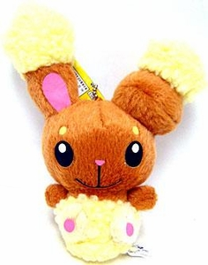 Pokemon ShoPro 3 Inch Mini Plush Keychain Buneary