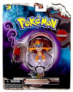 Pokemon Diamond & Pearl Series 18 Keychain Monferno