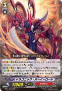 Cardfight Vanguard JAPANESE Descent of the King of Knights Single Card RRR Rare BT01-004 Dragonic Overlord