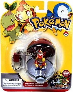 Pokemon Diamond & Pearl Series 22 Keychain Infernape