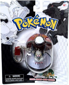 Pokemon Black & White Series 24 Keychain Pidove BLOWOUT SALE!