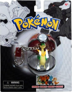 Pokemon Black & White Series 25 Keychain Servine