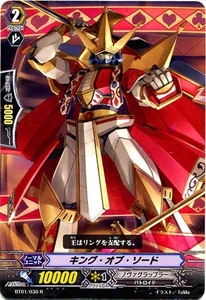 Cardfight Vanguard JAPANESE Descent of the King of Knights Single Card R Rare BT01-030 King of Sword BLOWOUT SALE!