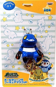 Pokemon Diamond & Pearl Keychain Croagunk