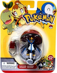 Pokemon Diamond & Pearl Series 22 Keychain Empoleon