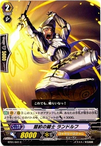 Cardfight Vanguard JAPANESE Descent of the King of Knights Single Card Common BT01-041 Covenant Knight, Randolf
